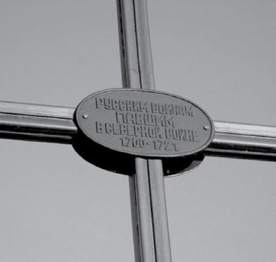 Крест на берегу реки Нарвы