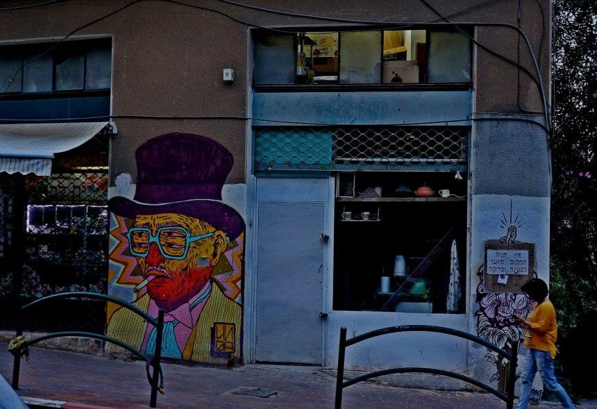 Улица Массада