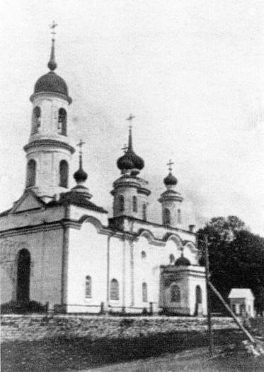 Михайловская новопятницкая церковь. Фото Л. Крохва нач. ХХ в.