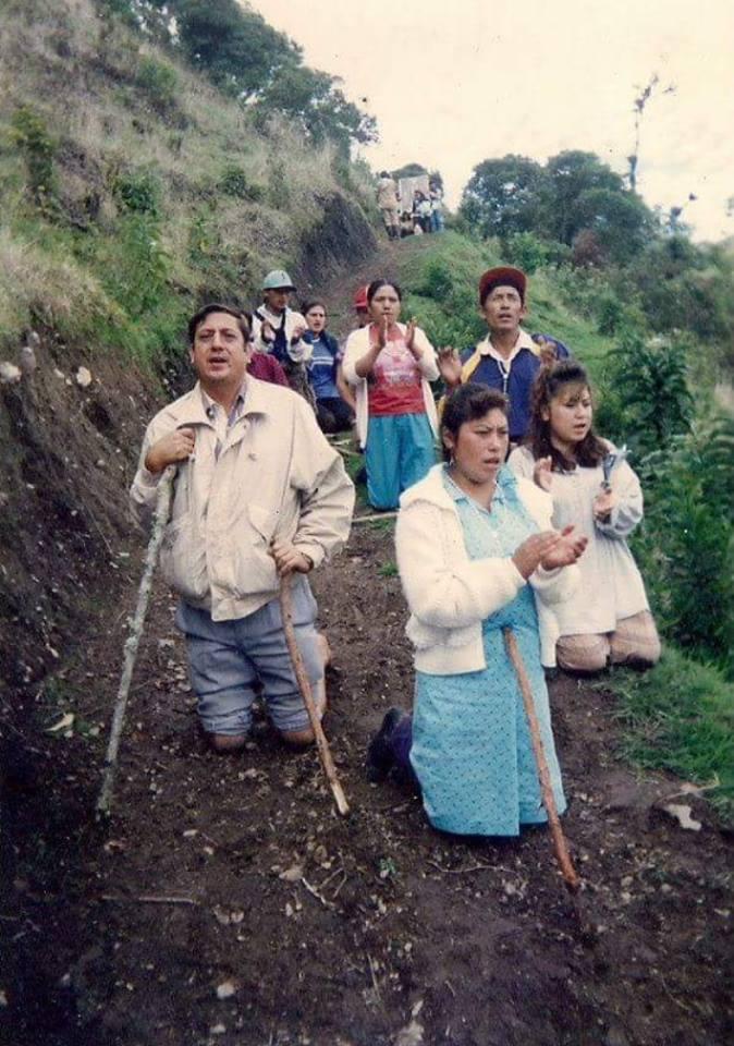 Паломники в Эквадоре. Фотография любезно предоставлена С. Р. Флорес-Казановой