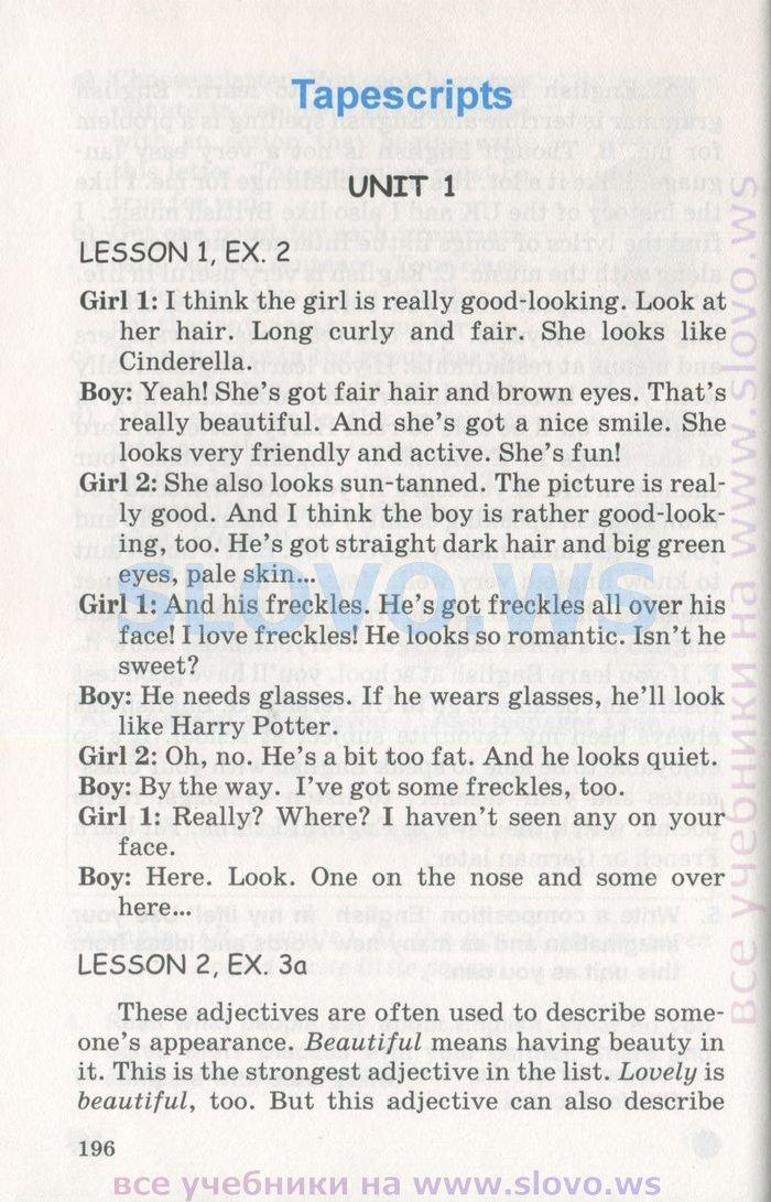 Решебник по английскому языку 5 класс оксана карпюк книга сматреть