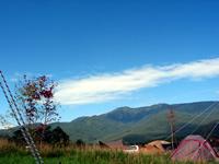 嬬恋高原の青空