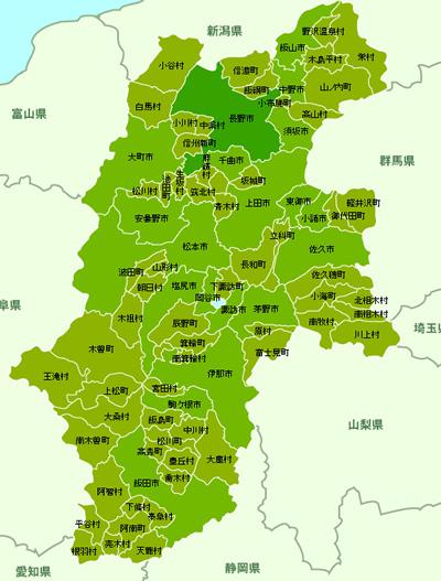 長野県行政区分地図