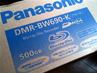DIGA DMR-BW690-K