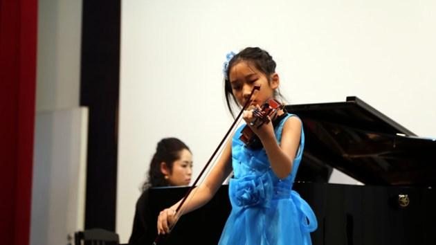 Violin solo debut