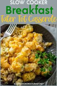 Perfect for company, busy mornings or even weekends, this tater tot casserole has eggs and sausage and is simple to make in the slow cooker.  Great for making up ahead of time too! #slowcookergourmet #slowcooker #breakfast #tatertot #casserole