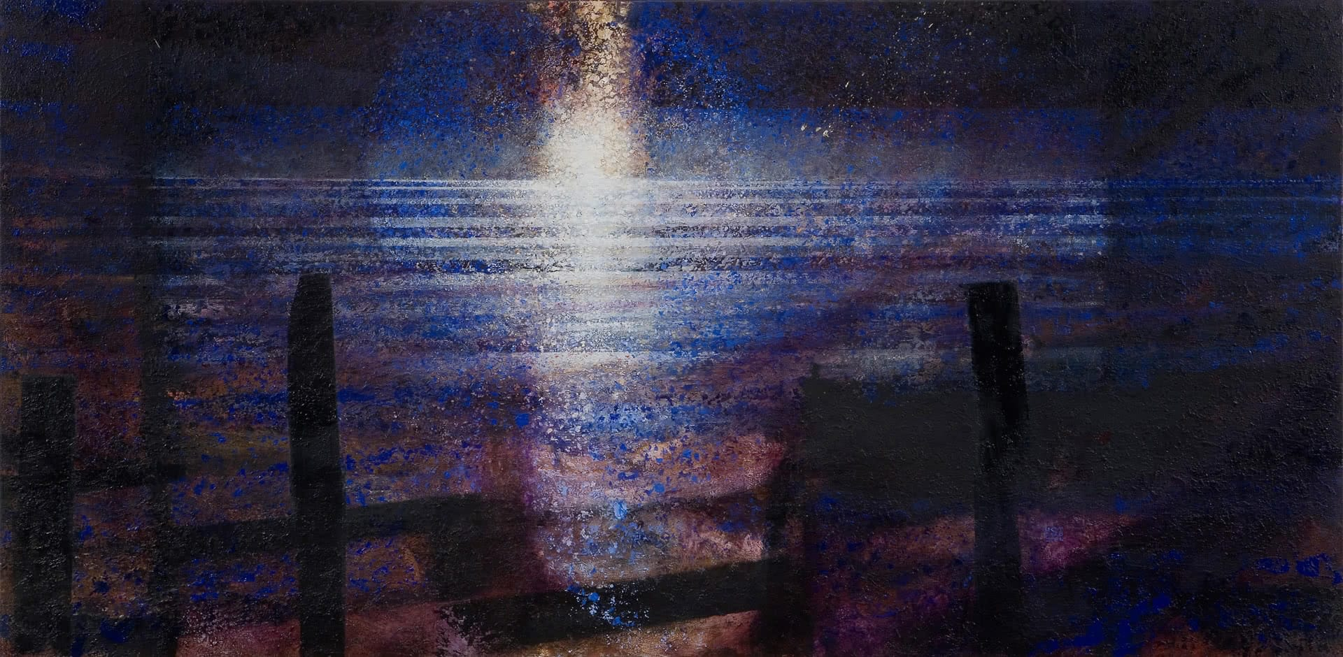 """""""Slip"""" by Randall Stoltzfus 