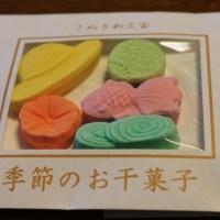 ちょっとしたお土産に、ばいこう堂さんのさぬき和三盆『季節のお干菓子』