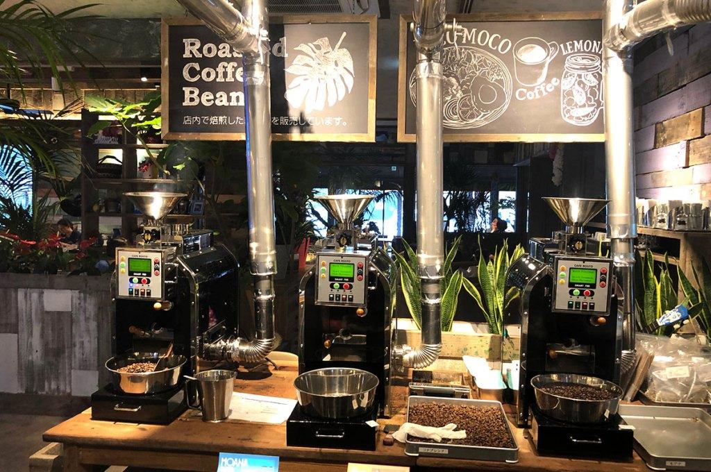 Kona's Coffe(コナズ珈琲)池田 焙煎機
