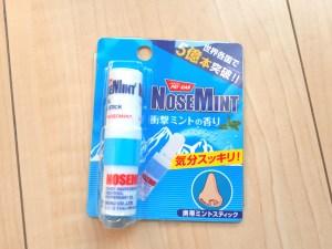 NOSE MINT(ノーズミント)