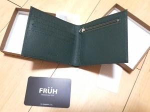 FRUH(フリュー)の薄い財布