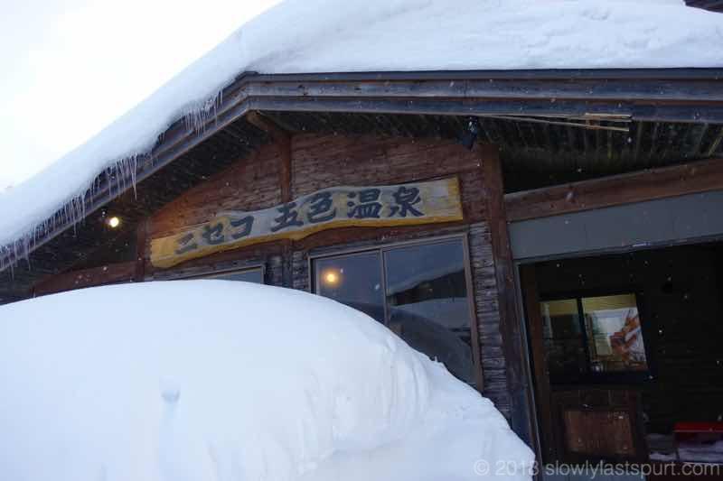 ニセコ五色温泉