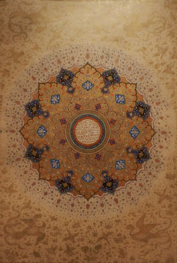 Islamic Art and Meaning