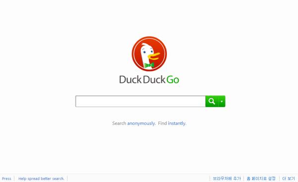 DuckDuckGo 메인 화면