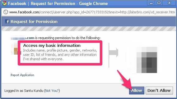 페이스북의 allow access 창 예시