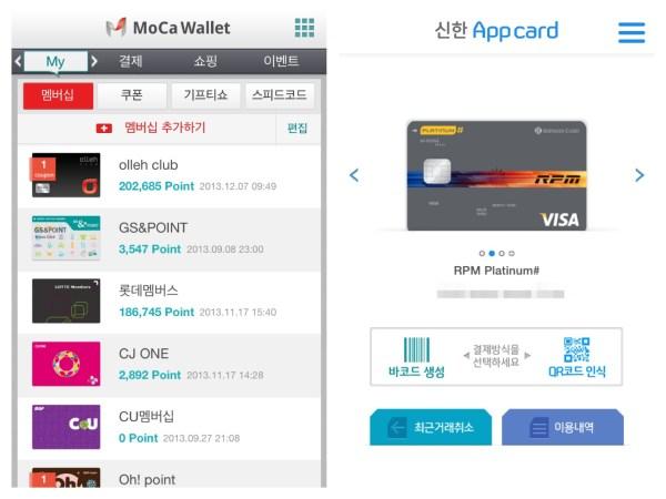 wallet_appcard