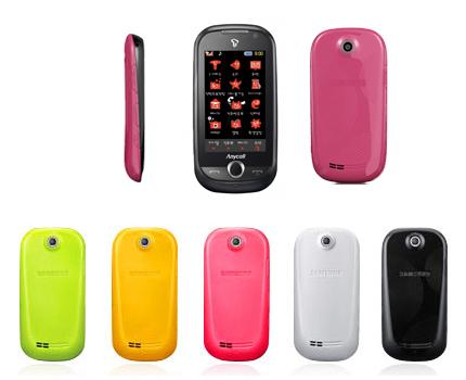 현재 오원국 씨가 아이폰5대신 사용하고 있는 통신사에서 제공한 '코비폰'.