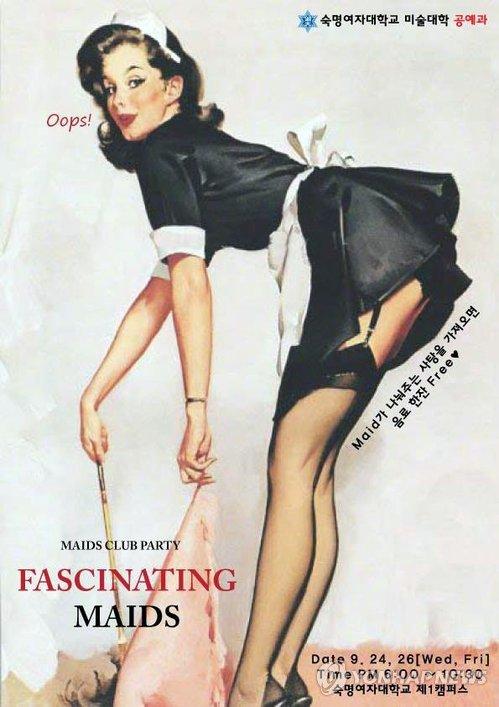 단과대의 포스터