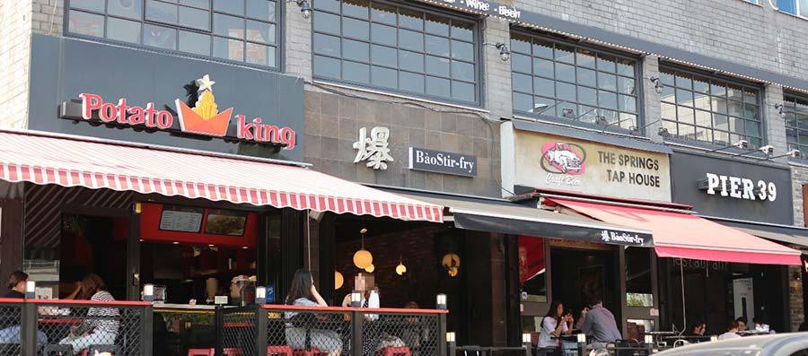 왼쪽에서 두 번째 식당이 바오.