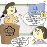 정보인권가이드: 정부가 쓰라는 마이핀, 꼭 써야 하나요?