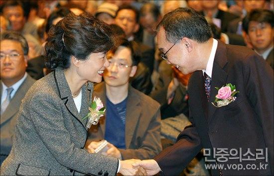 """박근혜, """"뉴라이트 운동과 가는 길이 다르지 않다"""" (뉴라이트 전국연합 창립대회, 2005년 11월 7일, 프레스센터, 사진 제공: 민중의소리) http://www.vop.co.kr/A00000032284.html"""