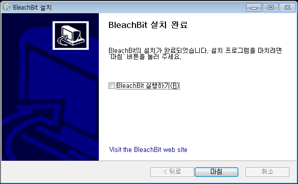 블리치비트 설치 최종
