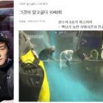 주간 뉴스 큐레이션 : 경찰이 거부한 물대포 검증, '그알'이 했다