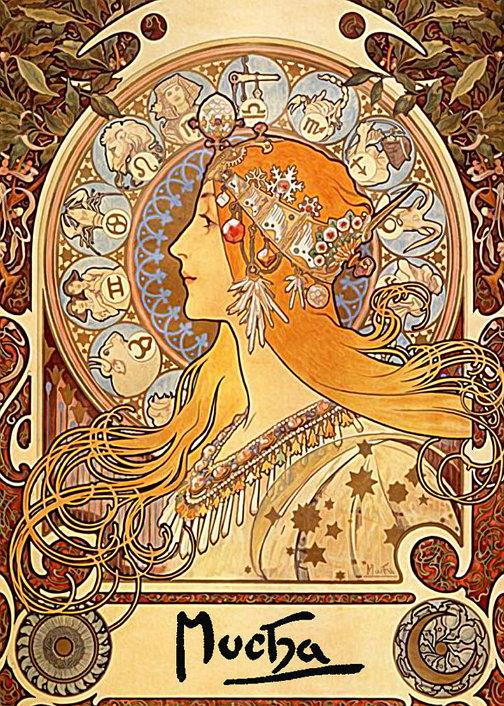 알폰스 무하 [황도 12궁],1897년