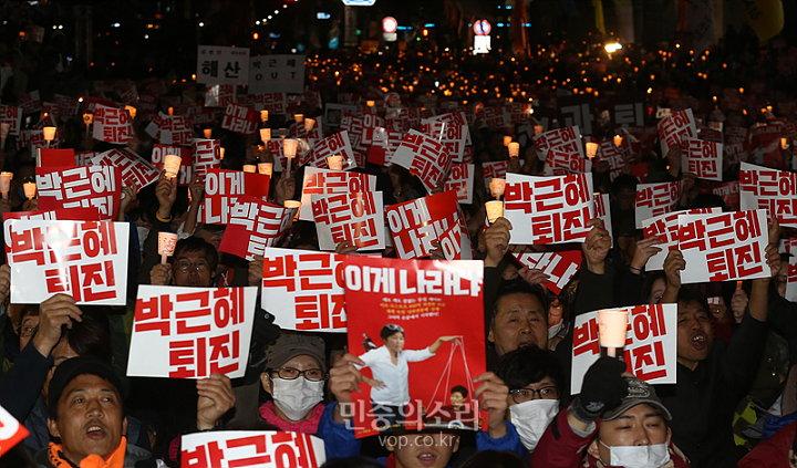 지난 10월 29일 서울 종로구 청계광장에 모여 박근혜 퇴진을 촉구하는 촛불집회에서 손피켓을 들고 '박근혜 퇴진' 구호를 외치는 모습 (사진 제공: 민중의소리) http://www.vop.co.kr/A00001083047.html