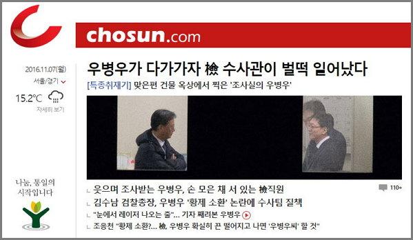 출처: 조선닷컴