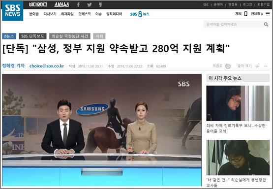 SBS 삼성 큐레이션