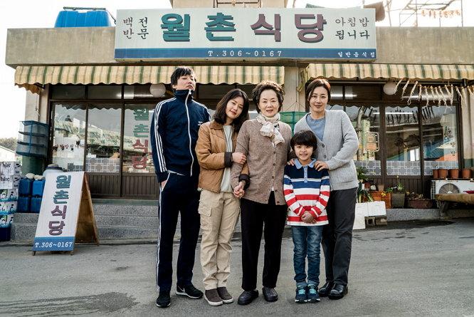 영화 판도라 속, 주인공 재혁의 가족이 사는 '월촌리'