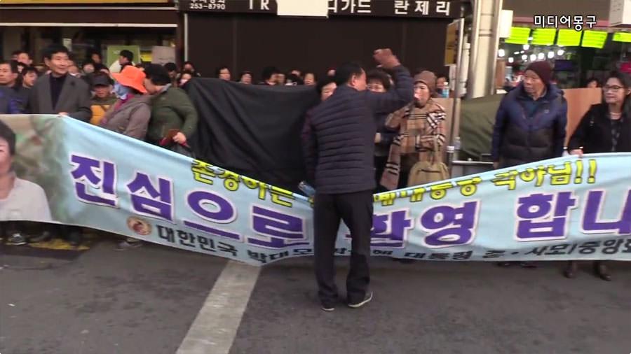 박근혜 대통령 대구 서문시장 방문과 상인 대표의 울분 #5