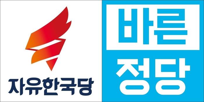 바른정당 자유한국당