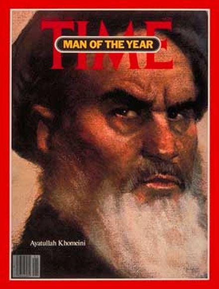 1979년 타임지 '올해의 인물' 호메이니