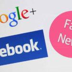 가짜 뉴스 관련 논점과 페이스북・구글의 대응 방안