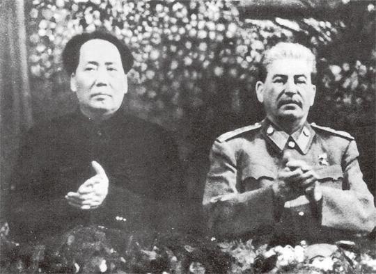 마오쩌둥과 스탈린