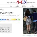 주간 뉴스 큐레이션: 아직 끝나지 않은 '국정원 댓글' 사건