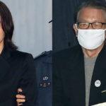 김기춘을 훈장 때문에 감경? '블랙리스트' 1심 판결 집중분석
