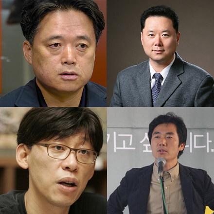 해고당한 역대 MBC 노조위원장들. 최승호, 박성제, 이근행, 정영하 (윗줄 왼쪽부터 시계방향 순으로)