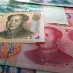 중국 돈 위안화