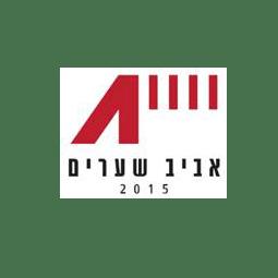 logo_aviv_gate