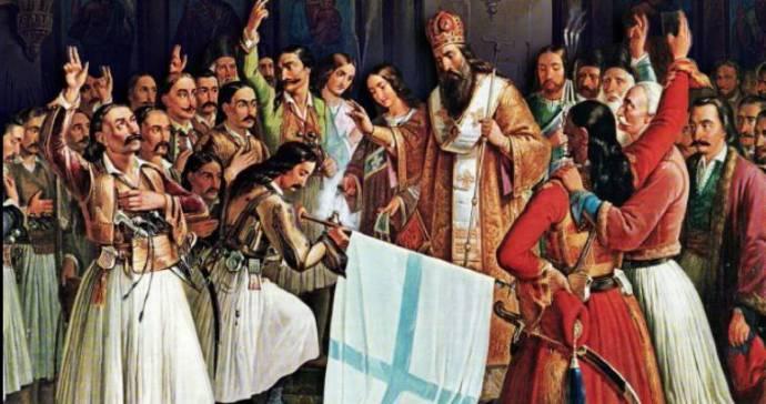 1821-2021: Από τους Έλληνες εξαρτάται αν θα είναι ρέκβιεμ ή αναγέννηση, Γιώργος Καραμπελιάς