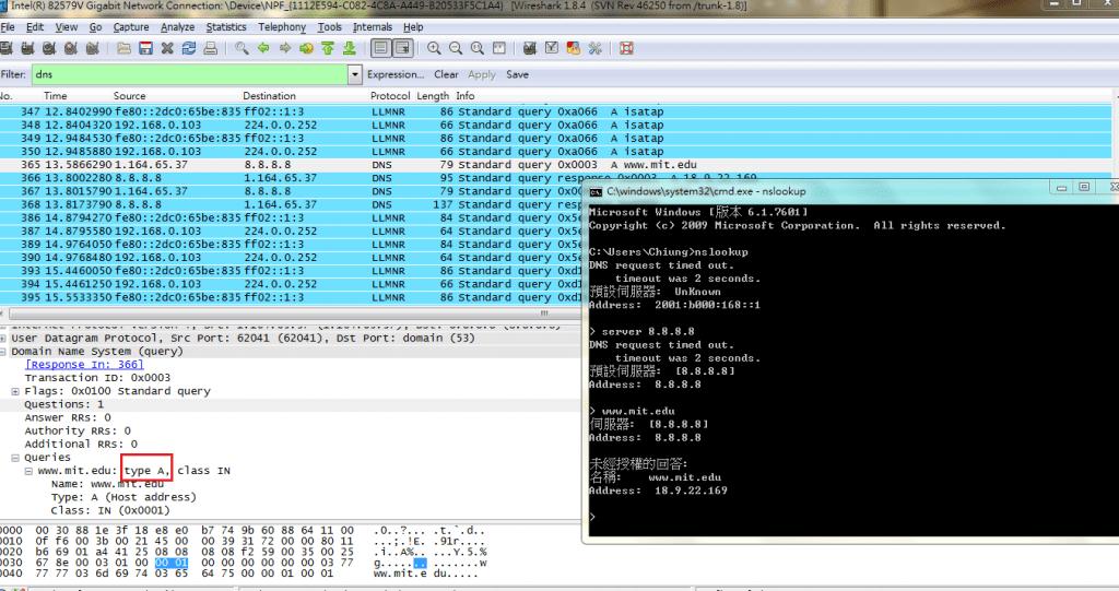 0.2 DNS   宅學習