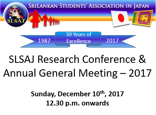SLSAJ Annual Research Conference 2017