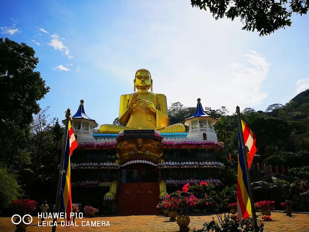 rangiri temple