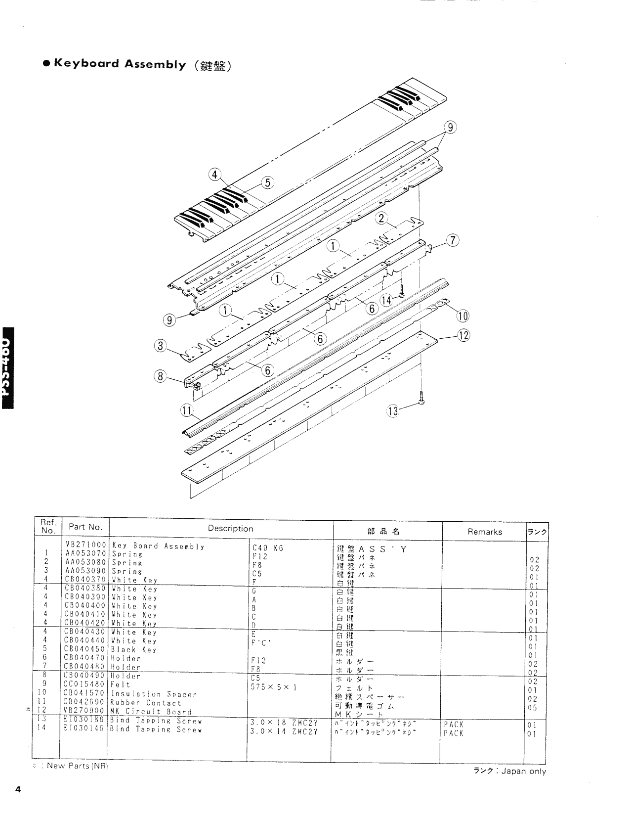 Index of /information/Yamaha PSS-460 Service Manual