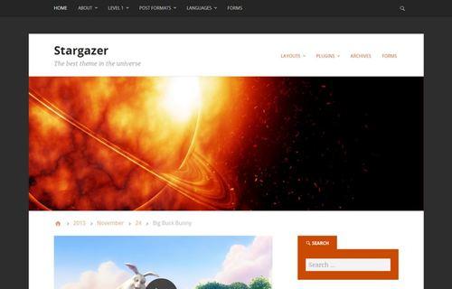 stargazer theme