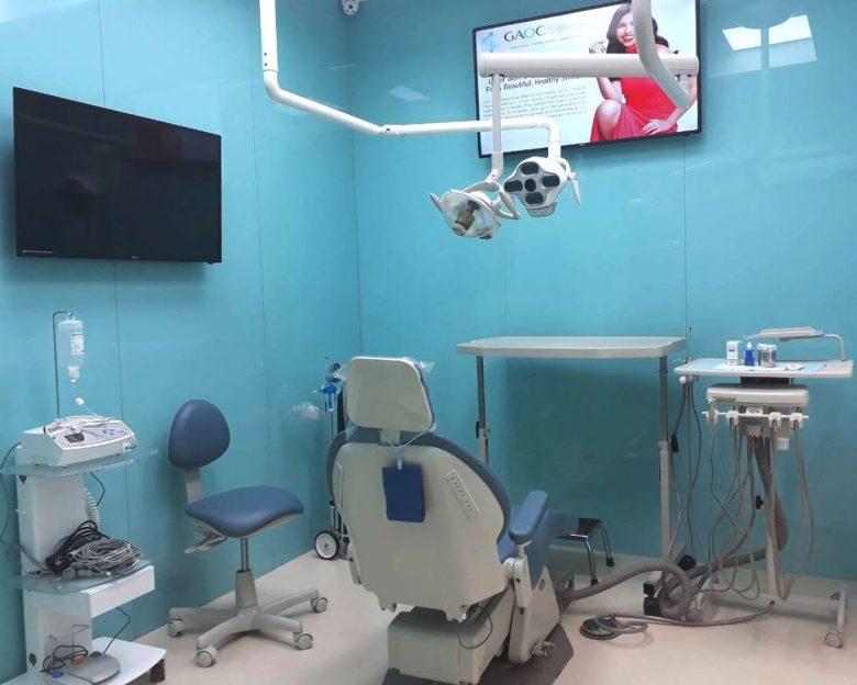 The operating room at GAOC Ayala Vertis North
