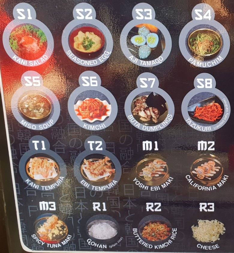 side dish selection at yoshimeatsu